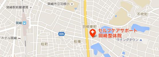 岡崎整体院の地図